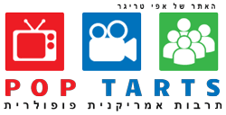 אפי טריגר – פופ טארטס